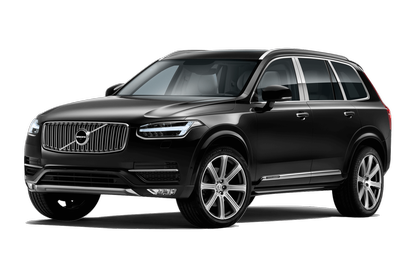 2020 Volvo XC90 Redesign, Hybrid, T8, Interior >> 2020 Volvo Xc90 Prices Reviews And Pictures Edmunds